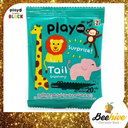 Playmore Surprise Tail Gummy 20g