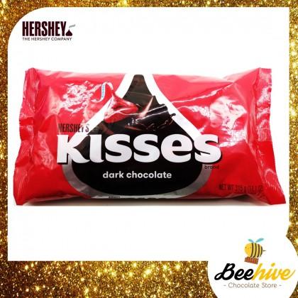 Hersheys Kisses Dark Chocolate 315g