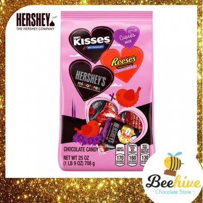 Hersheys Cupid Mix 708g