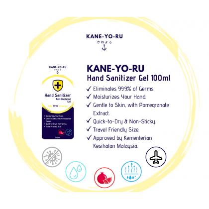 Kane-Yo-Ru Hand Sanitizer Gel 100ml
