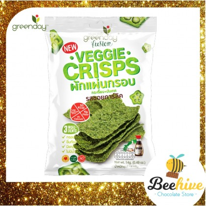 Greenday Fusion Veggie Crisps Healthy Snack 14g