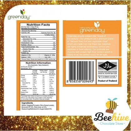 Greenday Mixed Veggie Chips 35g [Halal]