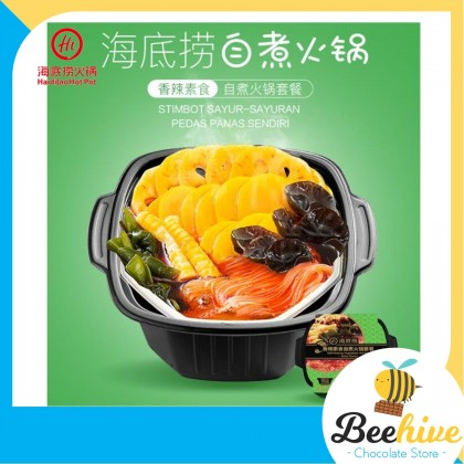 Haidilao Spicy Self Heating Vegetables Hot Pot 425g 海底捞香辣素食自煮火锅套餐 (Exp: 19 Jan 2021)