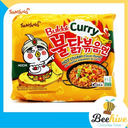 Samyang Curry Hot Chicken Ramen Multipack 5x140g