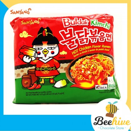 Samyang Kimchi Hot Chicken Ramen Multipack 5x140g