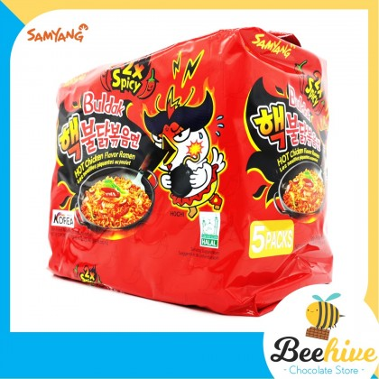 Samyang Double Spicy Hot Chicken Ramen Multipack 5x140g