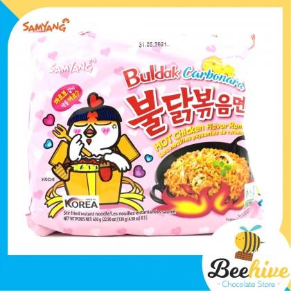 Samyang Carbonara Hot Chicken Ramen Multipack 5x140g