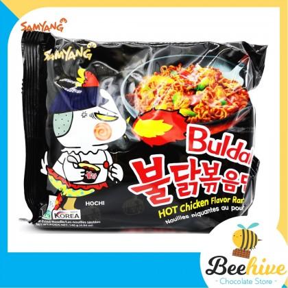 Samyang Hot Chicken Ramen Multipack 5x140g
