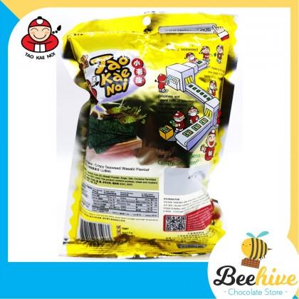 Tao Kae Noi Crispy Seaweed Wasabi 32.5g