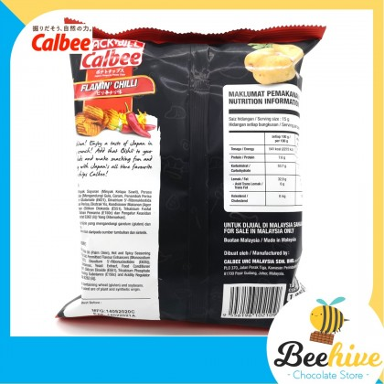 Jack N Jill Calbee Flamin Chilli Potato Chips 60g