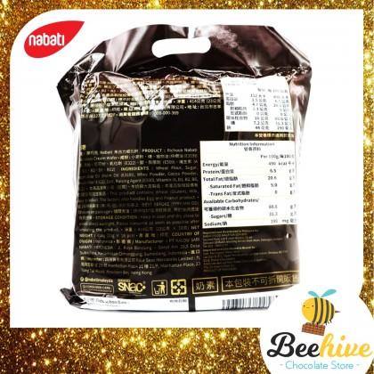 Nabati Richoco Chocolate Wafer 414g