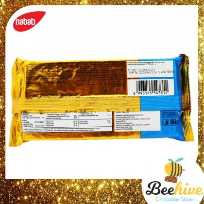 Nabati White Vanilla Milk Cream Wafer 45g (Expiry: 22 June 2021)