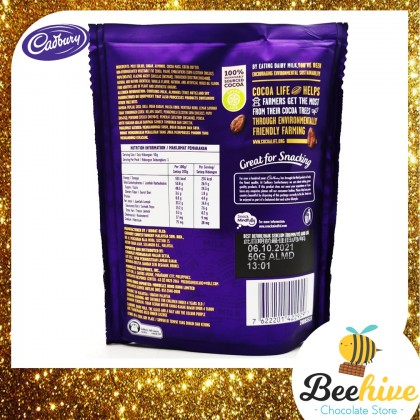 Cadbury Dairy Milk Bites Merry Almond 50g