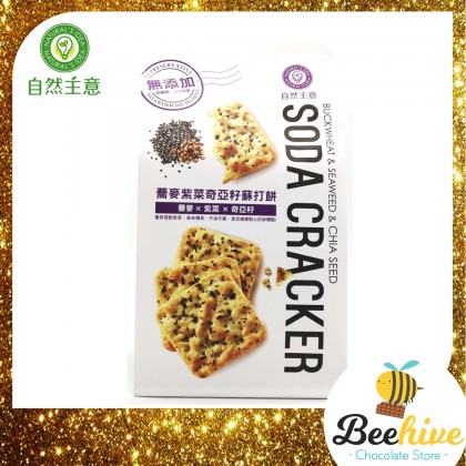 Naturals Idea Soda Cracker with Buckwheat Seaweed and Chia Seed 180g