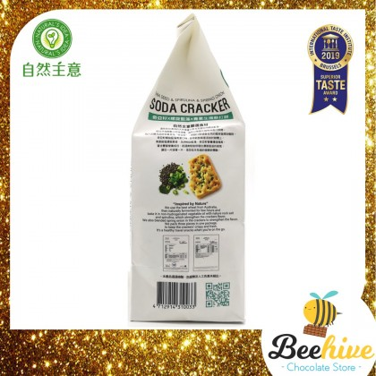 Naturals Idea Soda Cracker with Chia Seed Spirulina and Spring Onion 180g