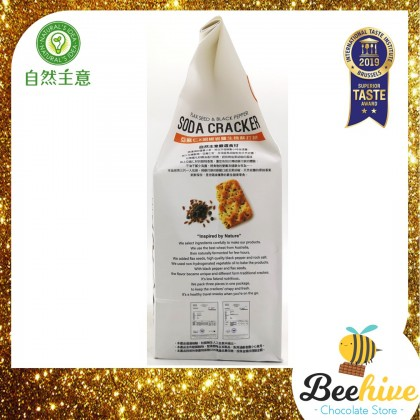 Naturals Idea Soda Cracker with Flax Seed and Black Pepper 180g
