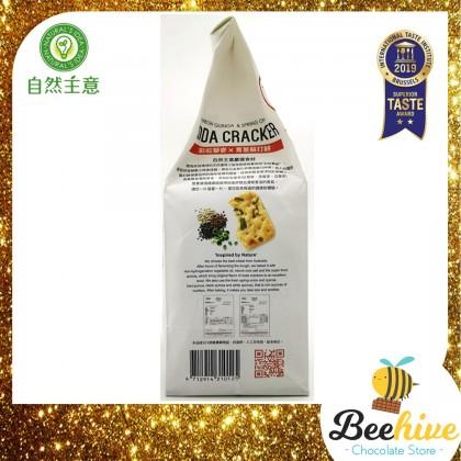 Naturals Idea Soda Cracker with Rainbow Quinoa and Spring Onion 180g
