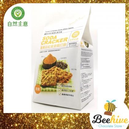 Naturals Idea Soda Cracker with Tumeric Rainbow Quinoa and Black Sesame 180g