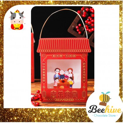 CNY Reunion Chocolate Cookies Candy Gift Box