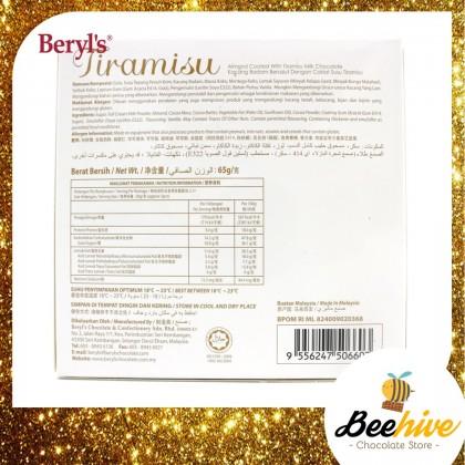 Beryl's Tiramisu Almond Milk Chocolate 65g