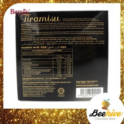 Beryl's Tiramisu Almond White Chocolate 65g (Expiry: 30 June 2021)