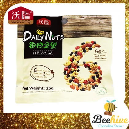 Wolong Daily Nuts A 7-days Pack 175g