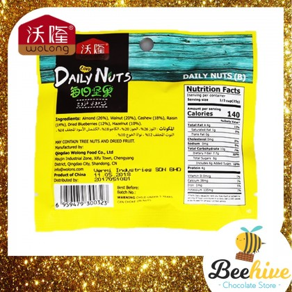 Wolong Daily Nuts B 7-days Pack 175g