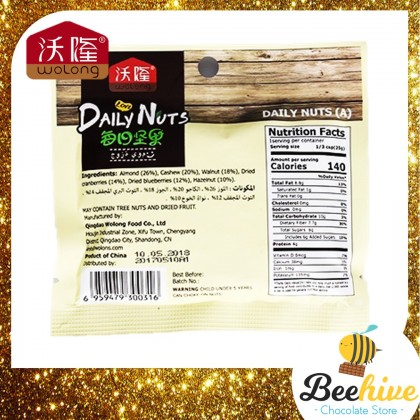 Wolong Daily Nuts A 25g