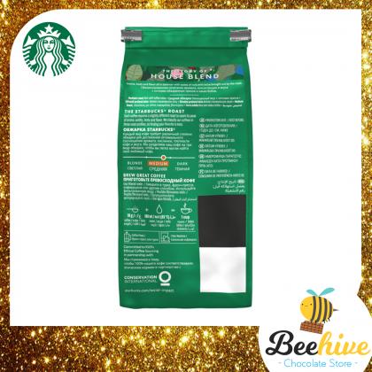 Starbucks House Blend Medium Roast 100% Arabica Ground Coffee Beans 200g