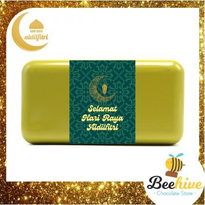 Beehive Snackies Avocado Green Premium Raya Gift Tin with Beryl's Chocolate Dried Fruits and Flowers