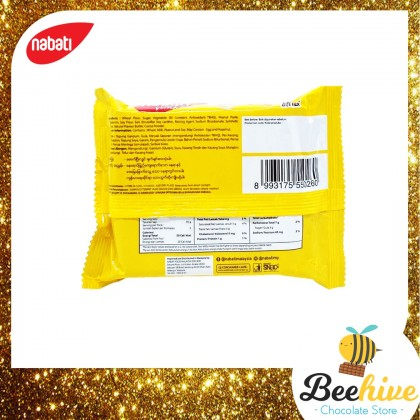 Nabati VitaKrim Peanut Butter Wafer 50g