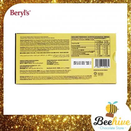 Beryl's No Sugar Added Almond Milk Chocolate 85g