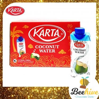 Karta Coconut Water 12x330ml [1 Carton]