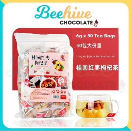 Longan Jujube Red Dates Medlar Goji Tea 6g [1 Teabag Only]