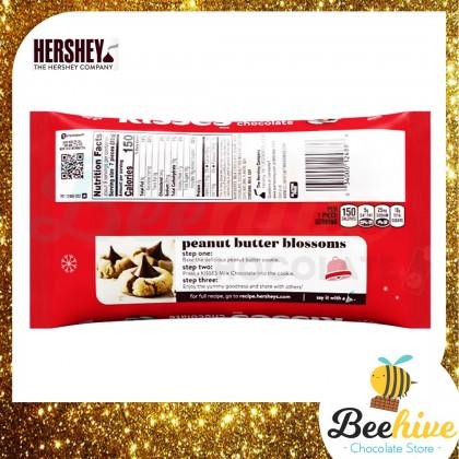 Hersheys Kisses Milk Chocolate 286g [USA]