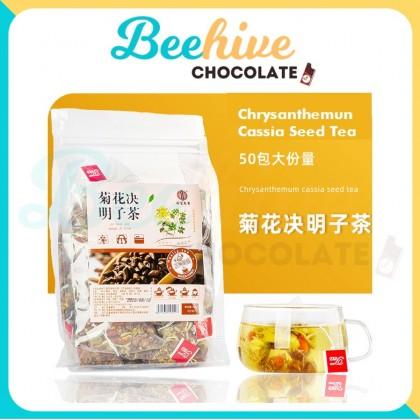 Chrysanthemun Cassia Seed Tea 7g 菊花决明子茶 [1 Teabag Only]