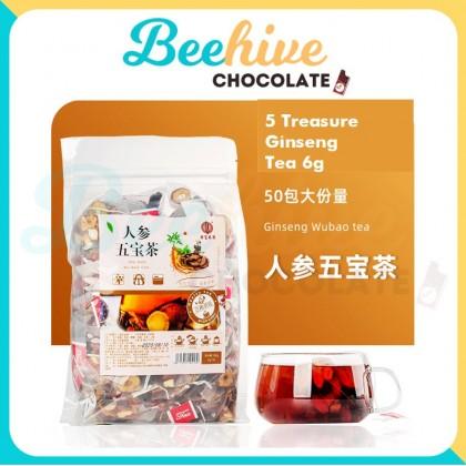 Ginseng Wubao Tea 6g 人参五宝茶 [1 Bag]