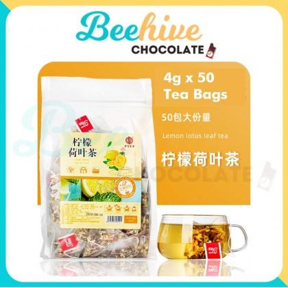 Lemon Lotus Leaf Tea 4g 柠檬荷叶茶 [1 Teabag]