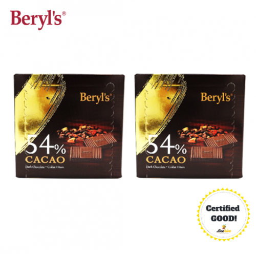 Beryl's 54% Cacao 2x60g [Twin Pack]
