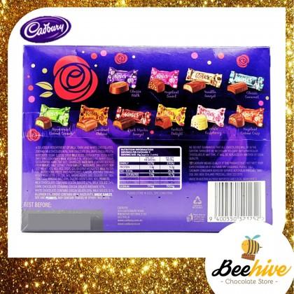 Cadbury Roses - Assortment of Milk & Dark Chocolates 225g