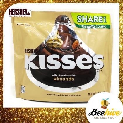 Hershey's Kisses Creamy Milk Chocolate with Almond 283g