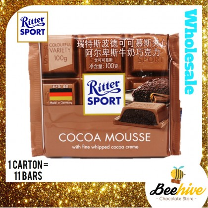 Ritter Sport Cocoa Mousse 100g
