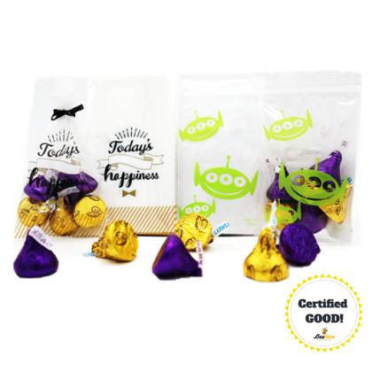 Beehive Hersheys Kisses Chocolate Door Gift Pack