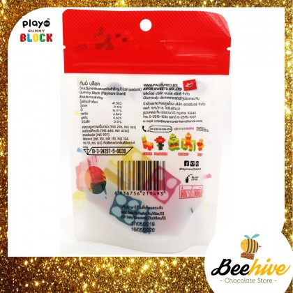 Playmore Gummy Block Candy 64g [Build, Play n Eat!]